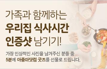 아줌마닷컴 포토공모전