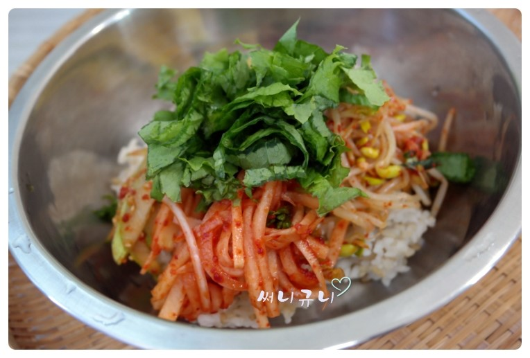 계란 양푼비빔밥