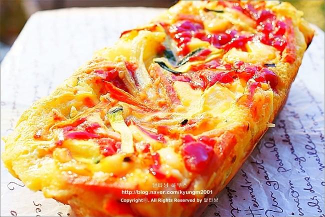 당근야채빵, 초간단 야채빵!