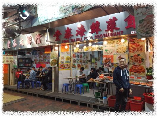 홍콩에 다녀왔어요.3