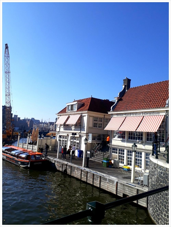 물의도시 암스테르담 그리고 자유로움도