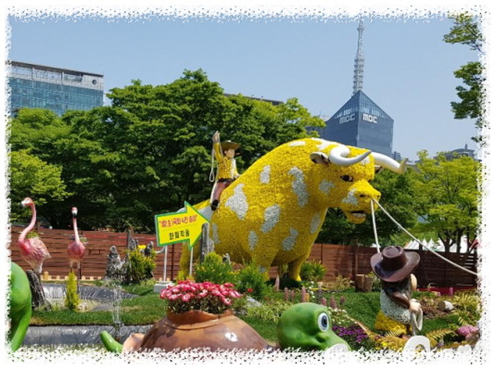 고양꽃 박람회