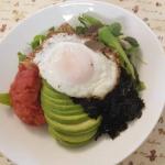 아보카도 명란비빔밥