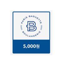 파리바게뜨 교환권 (5,000원)